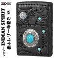 zippo(ジッポーライター)インディアンスピリットフェザー スターリングシルバーメタル貼り BK画像