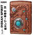 zippo(ジッポーライター)インディアンスピリットフェザー スターリングシルバーメタル貼り BW画像