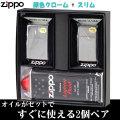 zippo(ジッポーライター)ペア ZIPPO社定番 銀色クロームミラージッポ レギュラー&スリム 2個セット画像