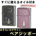 zippo ねこ ペア 2個セット 細密メタルプレート貼り ピンク・グレー画像