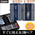 zippo(ジッポーライター)ペアジッポ スピリッツ・オブブルー キリスト&マリア 2個セット画像