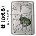 zippo(ジッポーライター) 蛙(カエル)ニッケル古美 エポキシ樹脂加工画像