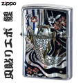 ZIPPO/人気のシェル 天然貝貼りエポ 鯉画像