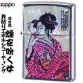 zippo(ジッポーライター)貝貼り和柄煙を吹く女