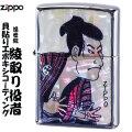 zippo(ジッポーライター)貝貼り和柄綾取り役者