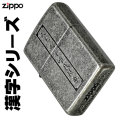 zippo (ジッポーライター) 漢字シリーズ 天上天下唯我独尊画像