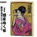 zippo(ジッポーライター)煙を吹く女画像