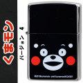 zippo(ジッポーライター) くまモン 熊本県のご当地キャラクター くまモン No.4画像