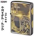 zippo(ジッポーライター)聖母マリア アラベスク Ave maria BSイブシ画像
