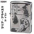 zippo(ジッポーライター)聖母マリア アラベスク Ave maria SVイブシ画像