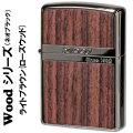 zippo(ジッポー)ネオブラック ウッドシリーズ ライトブラウン天然木(ローズウッド)画像