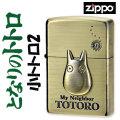 zippo(ジッポーライター)スタジオジブリ トトロ 小トトロ まっくろくろすけ 3画像