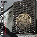 zippo(ジッポーライター)アーマー ドラゴン オクタゴンメタル ネオブラック画像
