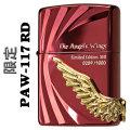 zippo 限定エンジェルウィング イオンレッド 彫刻 エッチング メタル PAW-117RD シリアルナンバー入り画像