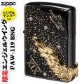 ZIPPO/限定 エンジェルウィング イオンブラック 彫刻 エッチング メタル PAW-119BNG画像