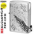 ZIPPO/限定 エンジェルウィング 銀イブシ 彫刻 エッチング メタル PAW-119SI画像