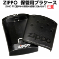 zippo保管用純正プラケース(レギュラー・スリム兼用)2000年代前半から現在の紙箱に代わるまで画像