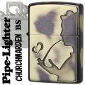 zippo パイプ ライター チャーチワーデン ブラス 真鍮 いぶし画像