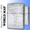 zippo(ジッポーライター) WORLD MAP 世界地図 レーザー彫刻 プラチナメッキ画像
