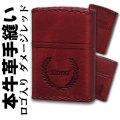 zippo(ジッポーライター)ZIPPOロゴ入り 革巻き 本革手縫い ジッポロゴ ダメージレッド 赤 三種類画像