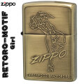 ZIPPO/レトロモチーフ ガール BS 真鍮古美画像