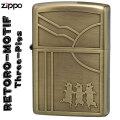 ZIPPO/レトロモチーフ スリーピッグズ BS 真鍮古美画像