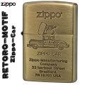 ZIPPO/レトロモチーフ ジッポカー BS 真鍮古美画像