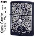 ZIPPO(ジッポー ライター) SIMON CARTER サイモンカーターベイズリーフレームIB SCP-038 【送料無料】