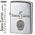 ZIPPO( ジッポー ライター) SIMON CARTER サイモンカータースカルメタルスワロフスキーSA SCP-042画像