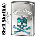 zippo(ジッポーライター)天然貝貼りシェル・スカルA ニッケルミラー画像