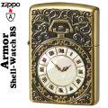 zippo(ジッポーライター)アーマー・シェルウォッチInlay(貝貼り) BS 両面加工画像