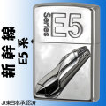 zippo(ジッポーライター)新幹線 E5型 鉄道 新幹線シリーズ画像
