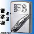 zippo(ジッポーライター)新幹線 E6型 鉄道 新幹線シリーズ画像