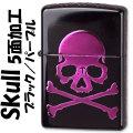 zippo(ジッポーライター)スカル 5面加工 PR ブラック/パープル画像