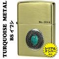 zippo(ジッポーライター)天然ターコイズメタル 真鍮 いぶし シリアルナンバー入り画像