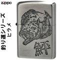 zippo(ジッポーライター)釣り道ジッポー鮃(ヒラメ)銀古美画像