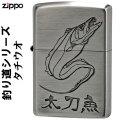 zippo(ジッポーライター)釣り道ジッポー太刀魚(タチウオ)銀古美画像