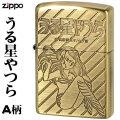 zippo(ジッポーライター)うる星やつら 両面加工 真鍮古美A柄画像