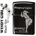 zippo(ジッポーライター)Windy-girl #2 Black Ice ウィンディ ブラックアイス US加工画像