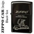 zippo ジッポーCARデザイン Black Ice ブラックアイス US加工画像