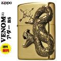zippo (ジッポーライター) ヴェノムvenom(毒) センチピード(巨大ムカデ)メタル貼り画像