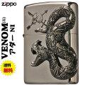 zippo (ジッポーライター) ヴェノムvenom(毒) センチピード(巨大ムカデ)メタル貼り画像1