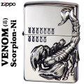zippo(ジッポーライター)ヴェノムvenom(毒) スコーピオンScorpion(サソリ)メタル貼り NI画像