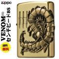 zippo (ジッポーライター) ヴェノムvenom(毒) アダー(毒ヘビ)画像