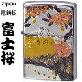 zippo ジッポーライター 和板 桜富士 和柄画像