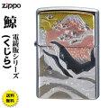 zippo(ジッポーライター)和板 電鋳版プレート 鯨 クジラ画像