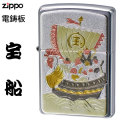 zippo ジッポーライター 和板 宝船 和柄画像