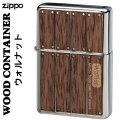 zippo(ジッポーライター)ウッドコンテナ 天然木ウォルナット貼り画像