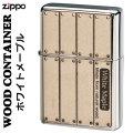 zippo(ジッポーライター)ウッドコンテナ 天然木ホワイトメープル貼り画像