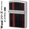 zippo(ジッポー)ホワイトニッケル ウッドシリーズ ダーク ブラウン天然木(黒檀)画像